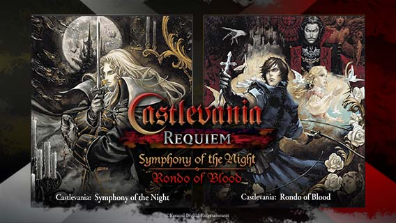 Best Castlevania Games